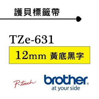 【Brother】TZe-631 護貝標籤帶 12mm 黃底黑字(速達)