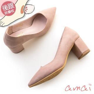 【amai】就是一雙好穿的粗跟鞋(粉)
