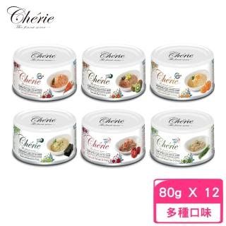 【Cherie 法麗】全營養主食罐《泌尿道 腸胃 關節保健》80g(12罐組)