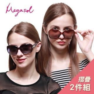【MEGASOL】寶麗萊UV400偏光明星大牌同款女款摺疊便攜太陽眼鏡(超值2套組大框顯瘦9217Z+4126Z)