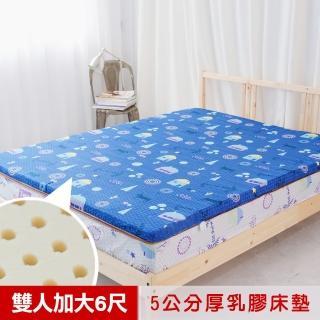 【米夢家居】夢想家園-冬夏兩用純棉+紙纖蓆面-馬來西亞進口乳膠床墊-5公分厚(雙人加大6尺-深夢藍)