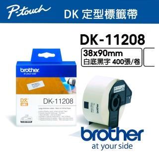 【Brother】DK-11208 定型標籤帶  38x90mm 白底黑字  耐久型紙質(速達)