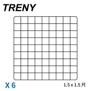 【TRENY】萬用網片 1.5x1.5尺 黑-6入