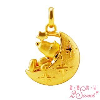 【2sweet 甜蜜約定】SNOPPY史努比純金墜飾約重0.86錢(SNOPPY史努比純金金飾)