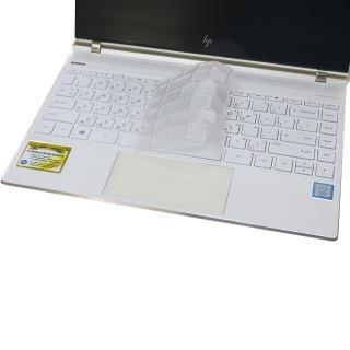 【Ezstick】HP Spectre 13 af015TU 奈米銀抗菌TPU 鍵盤保護膜(鍵盤膜)