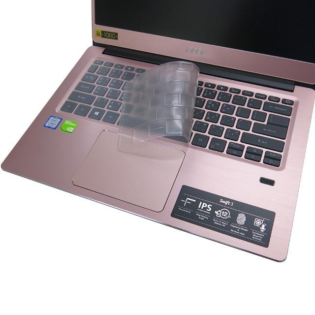 【Ezstick】ACER Swift 3 SF314 SF314-54G 奈米銀抗菌TPU 鍵盤保護膜(鍵盤膜)