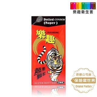 【保險套世界精選】Pleasure. 極凸顆粒保險套(12入)