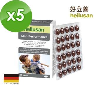 【德國 好立善】精力充沛複方膠囊 五入組 30粒x5盒(鋅+南瓜籽+蝦紅素+硒+維生素B、C)
