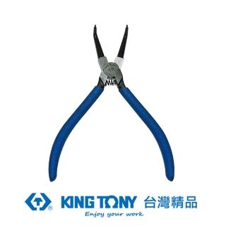 【KING TONY 金統立】KING TONY 專業級工具 內90度C型扣環鉗 歐式 10英吋 KT68HB-10(68HB-10)