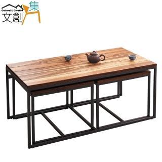 【文創集】卡蒂羅  工業風3.3尺木紋茶几(附贈二張收納椅凳)