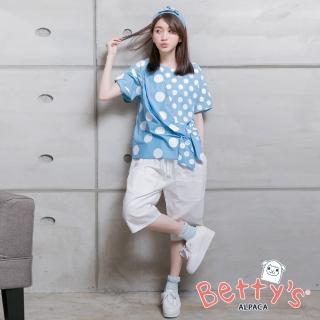 【betty's 貝蒂思】腰間綁帶七分寬褲(白色)