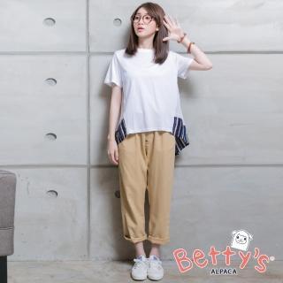 【betty's 貝蒂思】腰間鬆緊不修邊棉質長褲(淺駝色)