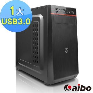 【aibo】武神 USB3.0 一大 全黑化架構電腦機殼