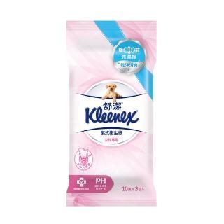 【舒潔】女性專用濕式衛生紙