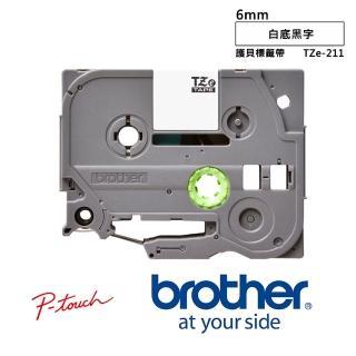 【Brother】TZe-211 護貝標籤帶 6mm 白底黑字(5入組)