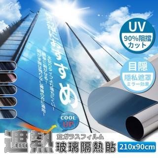【Incare】抗UV隔熱防爆玻璃窗戶貼(4入/210*90CM)