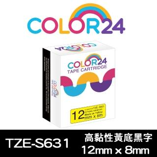~Color24~for Brother TZ~S631 TZe~S631 高黏性系列黃底