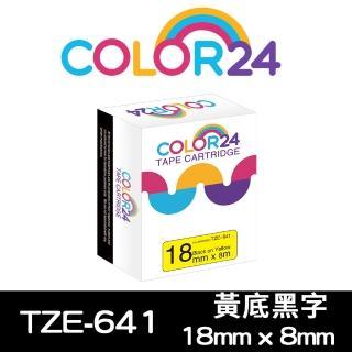 【Color24】for Brother TZ-641/TZe-641(黃底黑字相容標籤帶_寬度18mm)