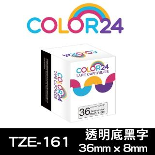 【Color24】for Brother TZ-161/TZe-161(透明底黑字相容標籤帶_寬度36mm)