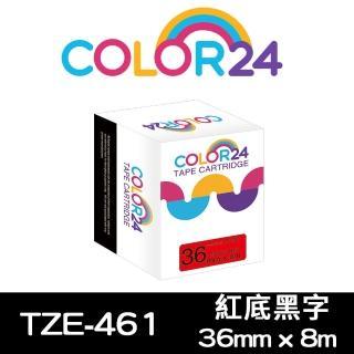 【Color24】for Brother TZ-461/TZe-461(紅底黑字相容標籤帶_寬度36mm)