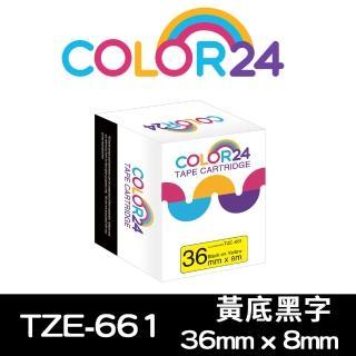 【Color24】for Brother TZ-661/TZe-661(黃底黑字相容標籤帶_寬度36mm)