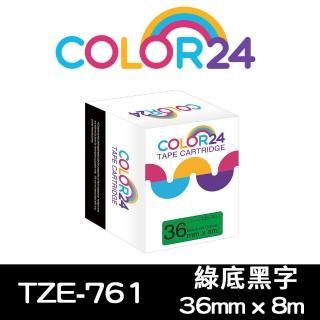 【Color24】for Brother TZ-761/TZe-761(綠底黑字相容標籤帶_寬度36mm)