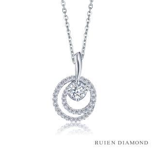 【RUIEN DIAMOND 瑞恩鑽石】GIA50分D VS2 3EX(18K白金 鑽石項鍊)