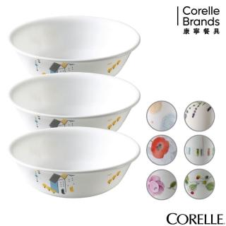 【CORELLE 康寧餐具】3件式500ml湯碗組(多花色可選)