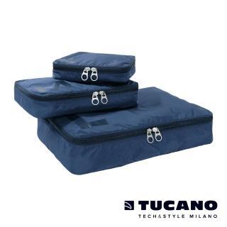 【TUCANO】Adatto 旅行收納整理袋三件組