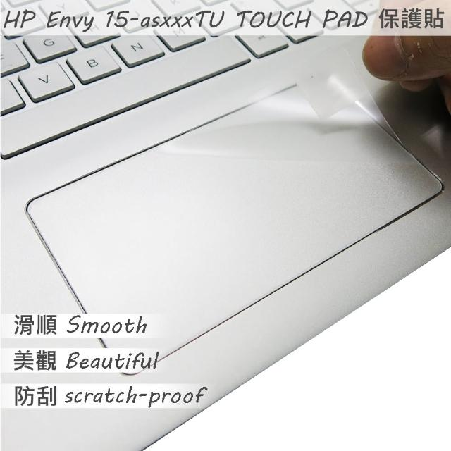【Ezstick】HP ENVY 15 15-as100TU 15-as010TU TOUCH PAD 觸控板 保護貼