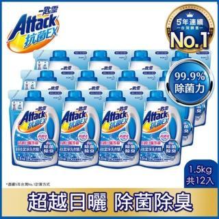 【一匙靈-買6送6】ATTACK 抗菌/極速淨EX潔淨洗衣精(補充包1.5kgx12包)