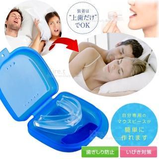 【kiret】雙管齊下 睡覺 打呼神器-牙套 止鼾器+贈迷你止鼾夾鼻(牙套止鼾器 打呼器 防打鼾器)