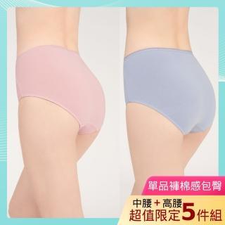 【Triumph 黛安芬】精選超值小褲6件組 M-EL(依賣場隨機出貨)