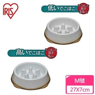 【IRIS】慢食碗〈M〉(USO-444/USO-445)