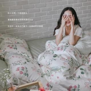 【翔仔居家】台灣製 原廠授權天絲 萊賽爾纖維 被套床包枕套四件組(雙人/加大 均一價)