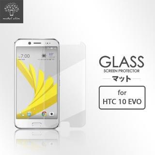 【Metal-Slim】HTC 10 evo(9H鋼化玻璃保護貼)