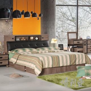 【優利亞】哈伯 加大6尺床頭箱+單邊抽屜床底(不含床墊)