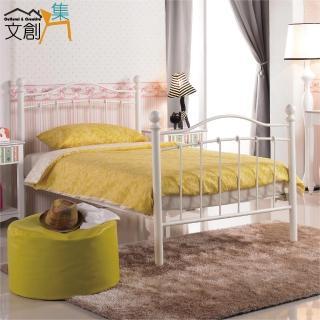 【文創集】梅爾  時尚3.5尺鐵製單人床台(二色可選+不含床墊)