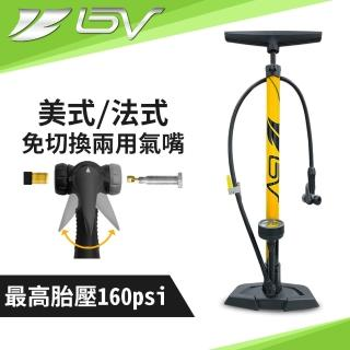 【BV】直立式打氣筒 美日Amazon熱銷 氣嘴可鎖定 高壓直立式打氣(美法式氣嘴.鋼材筒身)