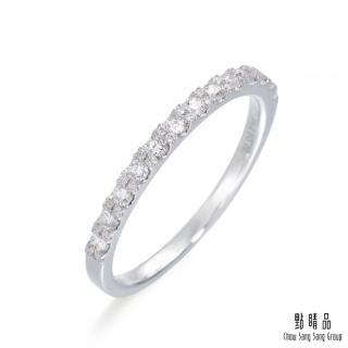 【點睛品】18K金 20分鑽石戒指/線戒