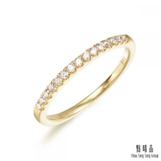 【點睛品】18K黃金 15分經典款鑽石戒指/線戒