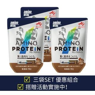 【味之素】amino VITAL 專業級胺基酸乳清蛋白 巧克力風味 3袋組 (10包/袋)