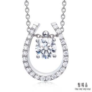 【點睛品】IGI證書 30分 Infini Love Diamond Iconic系列 18K金鑽石項鍊