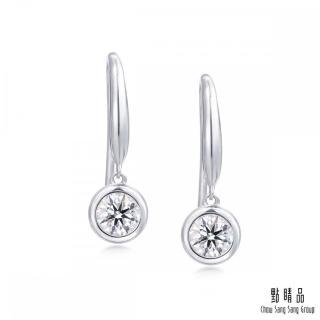 【點睛品】IGI證書 40分 Infini Love Diamond Iconic系列 18K金鑽石耳環