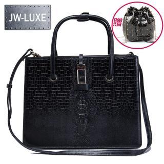 【JW】LUXE系列- 真皮牛皮聖瑪麗諾實用手肩側包(共3色)