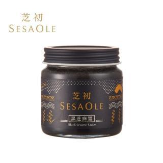 【芝初 sesaole】黑芝麻醬170g