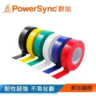【PowerSync 群加】PVC電氣絕緣膠帶20M(6色)
