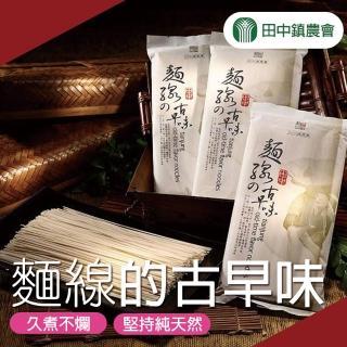 【田中農會】麵線的古早味-300g-包(1包組)/