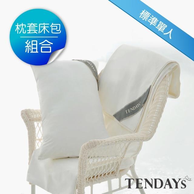 【TENDAYS】健康防蹣床包套枕套床包組合(單人兩件組-3尺+枕套X1)/