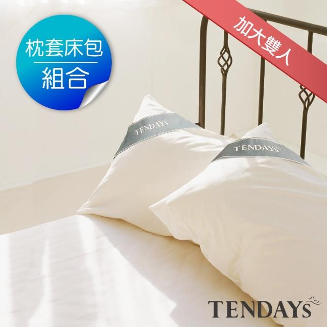 【TENDAYS】健康防蹣床包套枕套床包組合(加大雙人三件組-6尺+枕套X2)/